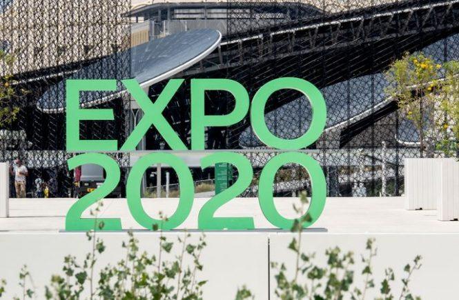 Was wird aus der Expo in Dubai?
